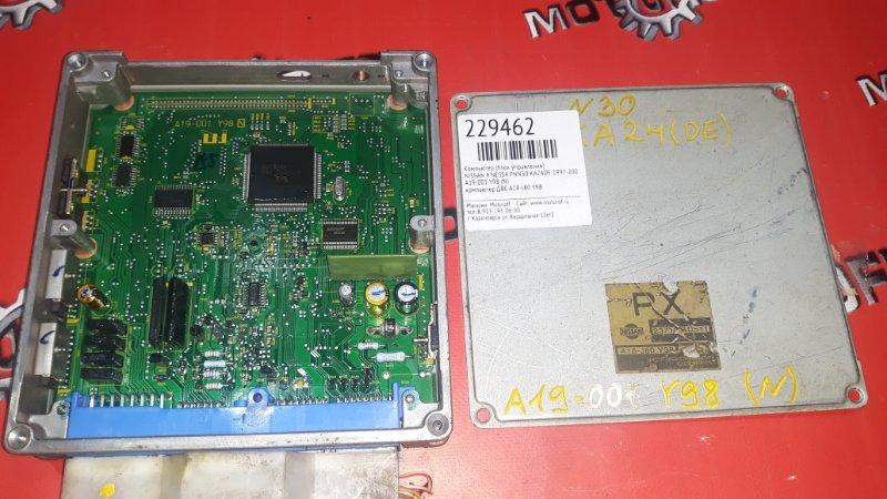 Компьютер (блок управления) Nissan Rnessa PNN30 KA24DE 1997 (б/у)