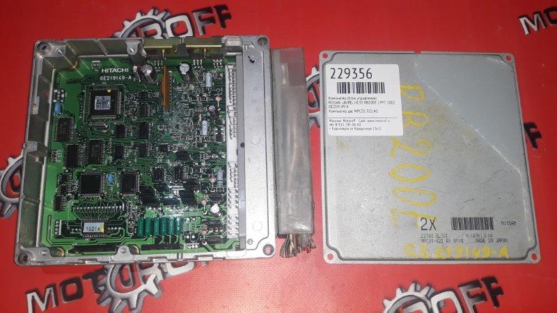 Компьютер (блок управления) Nissan Laurel HC35 RB20DE 1997 (б/у)