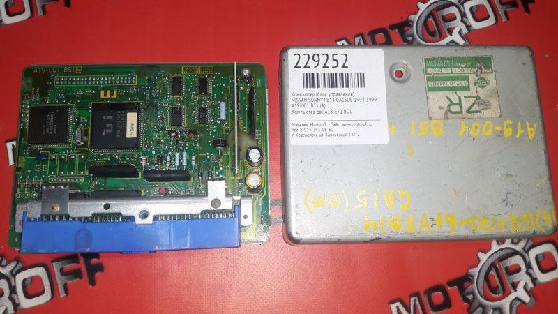 Компьютер (блок управления) Nissan Sunny FB14 GA15DE 1994 (б/у)