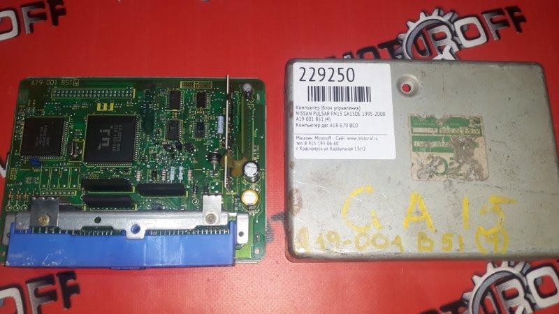 Компьютер (блок управления) Nissan Pulsar FN15 GA15DE 1995 (б/у)