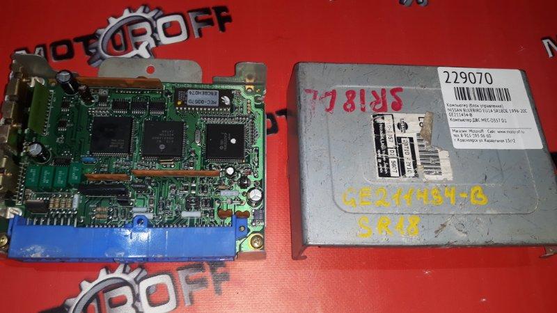 Компьютер (блок управления) Nissan Bluebird EU14 SR18DE 1996 (б/у)