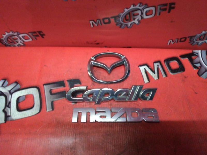 Эмблема Mazda Capella GWEW FS-DE 1997 (б/у)