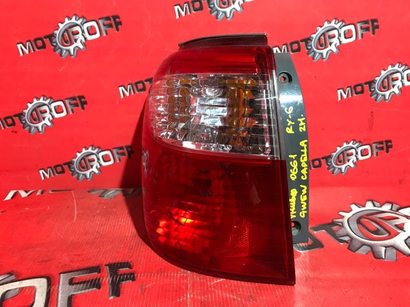 Фонарь (стоп-сигнал) Mazda Capella GWEW FS-DE 1997 задний левый (б/у)
