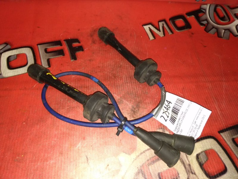 Провод высоковольтный Mazda Capella GWEW FS-DE 1997 (б/у)