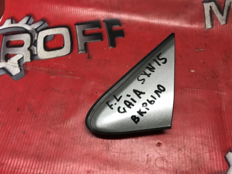 Накладка на крыло Toyota Gaia SXM10G 3S-FE 1998 левая (б/у)
