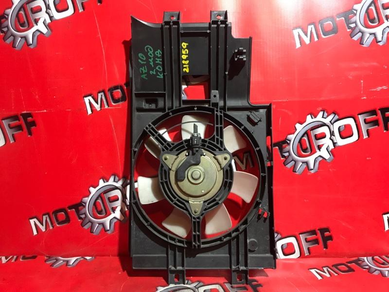 Диффузор Nissan Cube AZ10 CGA3DE 1998 (б/у)