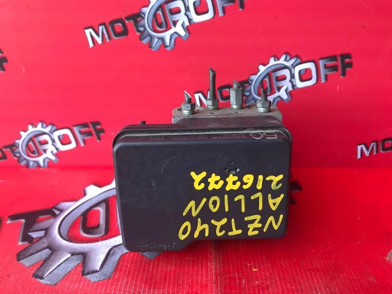 Блок abs (модулятор abs) Toyota Allion NZT240 1NZ-FE 2001 (б/у)