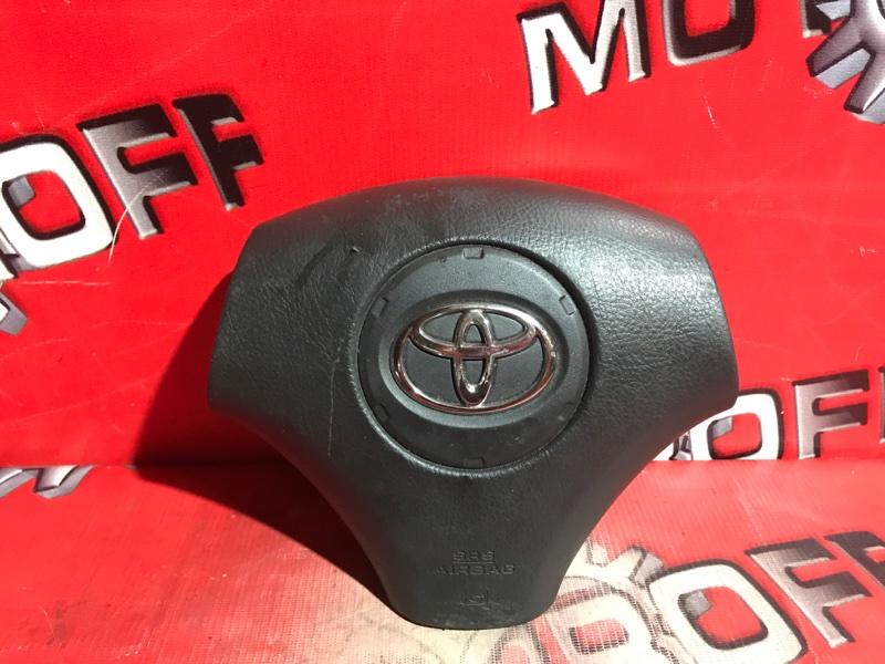 Аирбаг Toyota Allion NZT240 1NZ-FE 2001 (б/у)