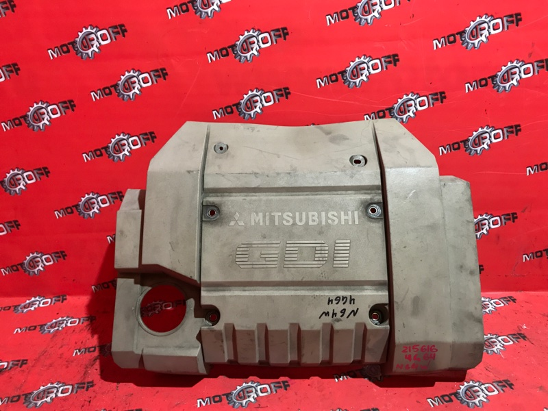 Крышка на двигатель декоративная Mitsubishi Rvr N64WG 4G64 1997 (б/у)