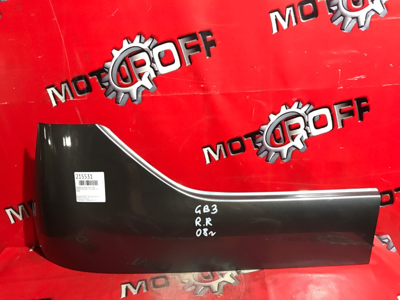 Накладка на крыло Honda Freed GB3 L15A 2008 задняя правая (б/у)