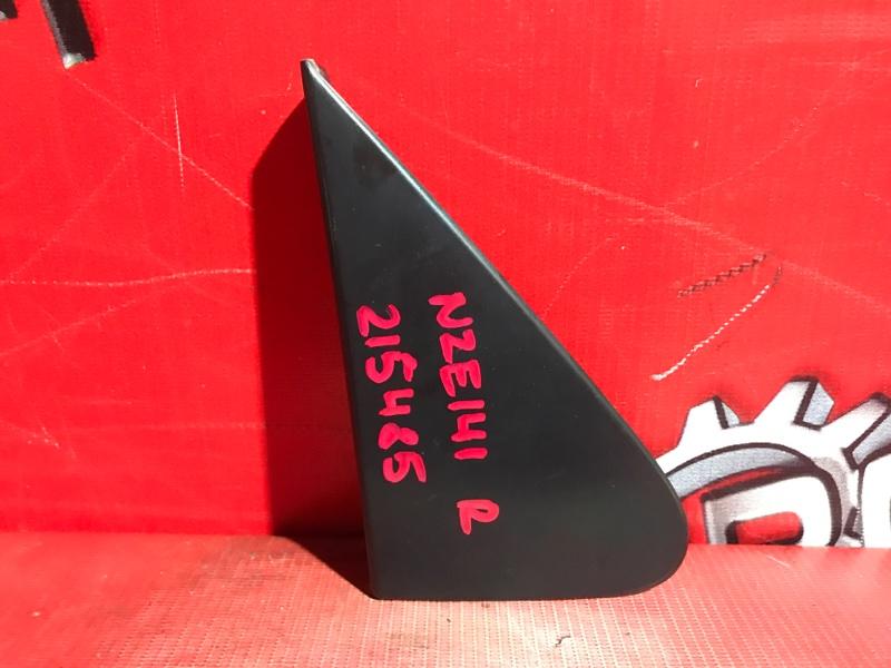 Накладка на крыло Toyota Corolla Fielder NZE141G 1NZ-FE 2006 правая (б/у)