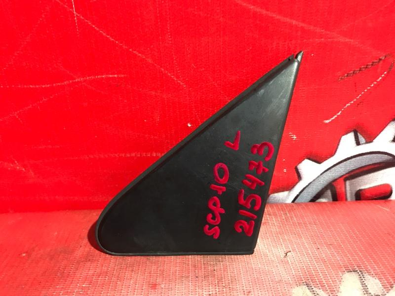 Накладка на крыло Toyota Vitz SCP10 1SZ-FE 1999 левая (б/у)