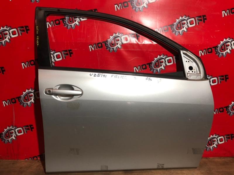Дверь боковая Toyota Corolla Fielder NZE141G 1NZ-FE 2006 передняя правая (б/у)
