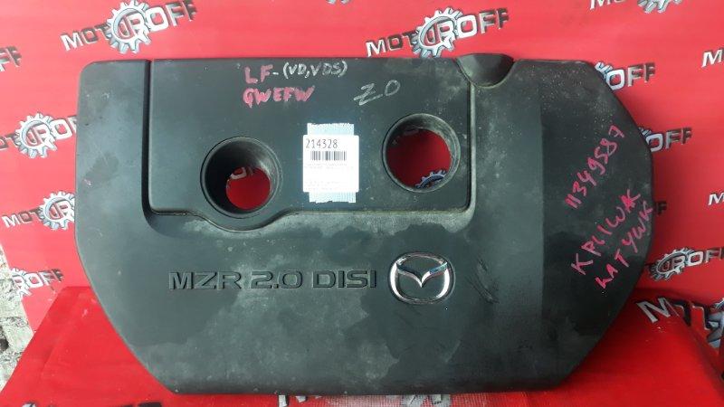 Крышка на двигатель декоративная Mazda Premacy CWEFW LF-VD 2010 (б/у)