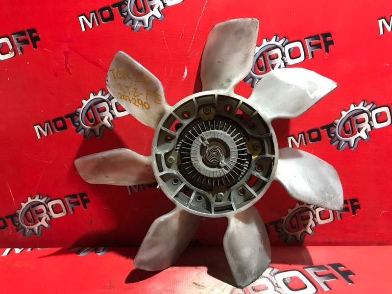 Вискомуфта вентилятора радиатора Toyota Estima Emina TCR10 2TZ-FE 1992 (б/у)