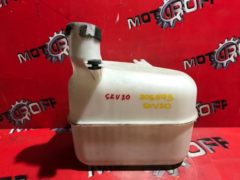 Резонатор воздушного фильтра Toyota Mark Ii Qualis SXV20 5S-FE 1997 (б/у)