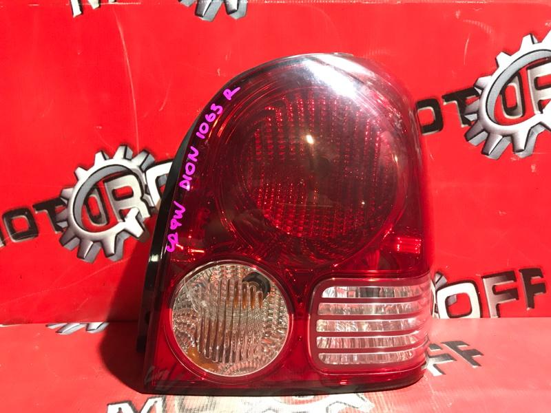 Фонарь (стоп-сигнал) Mitsubishi Dion CR9W 4G63 2000 задний правый (б/у)
