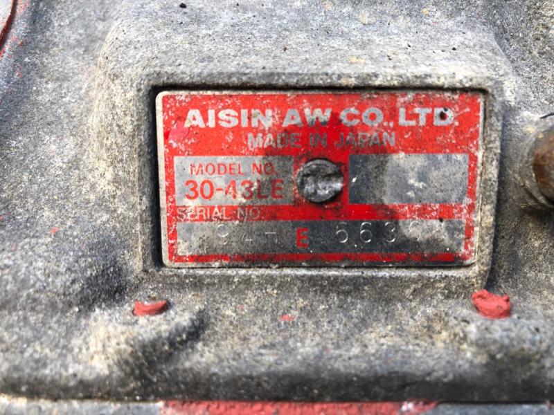Акпп Mitsubishi Delica PD6W 6G72 1997 (б/у)