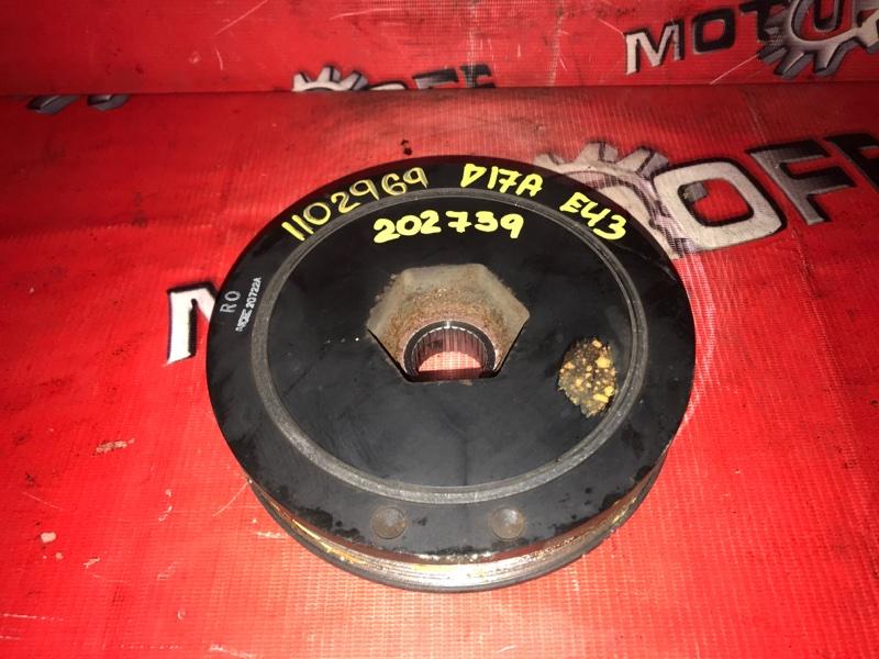 Шкив коленвала Honda Civic Ferio ES3 D17A 2000 (б/у)