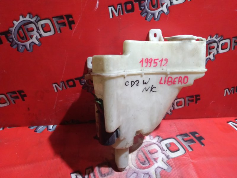 Бачок омывателя Mitsubishi Libero CD2V 4G15 1992 (б/у)
