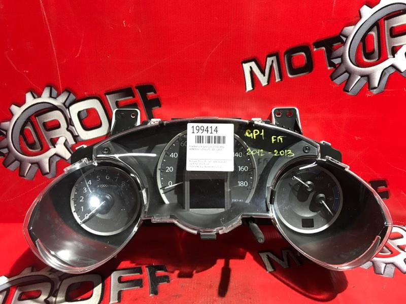 Комбинация приборов (спидометр) Honda Fit GP1 L13A 2012 (б/у)