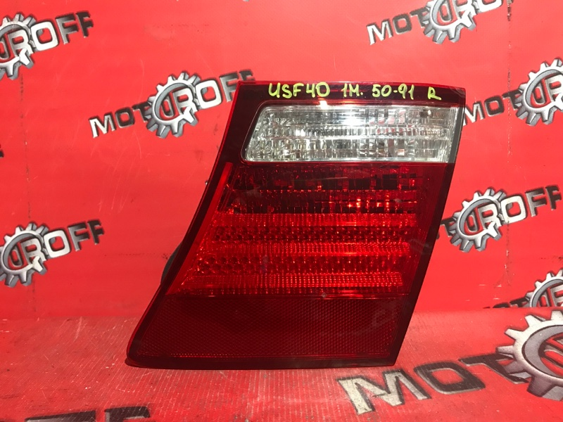 Фонарь (вставка багажника) Lexus Ls460 USF40 1UR-FSE 2006 задний правый (б/у)