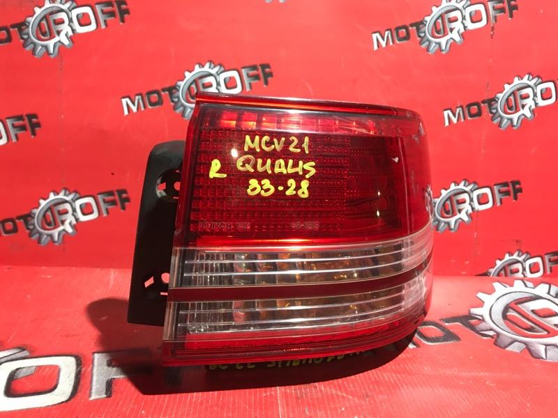 Фонарь (стоп-сигнал) Toyota Mark Ii Qualis MCV21 2MZ-FE 1997 задний правый (б/у)
