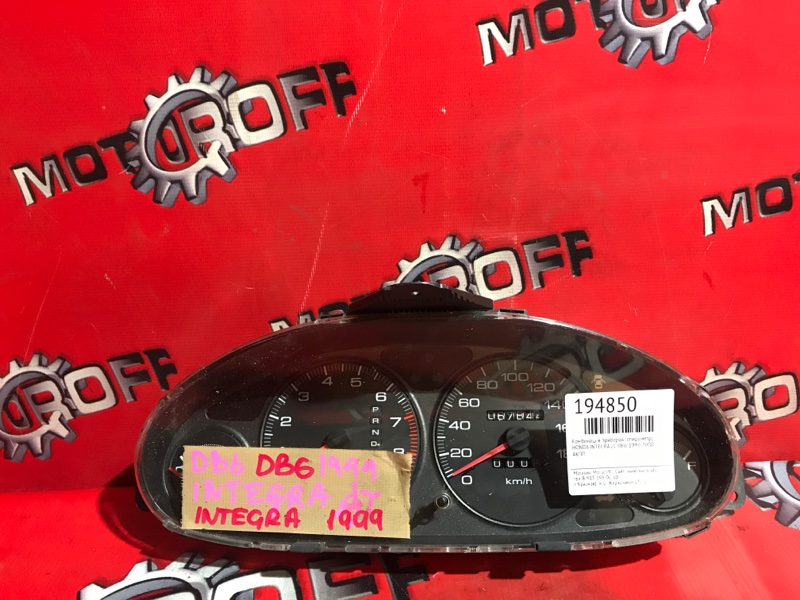 Комбинация приборов (спидометр) Honda Integra DB6 ZC 1993 (б/у)