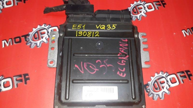 Компьютер (блок управления) Nissan Elgrand E51 VQ35DE 2002 (б/у)