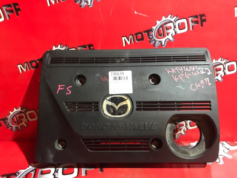 Крышка на двигатель декоративная Mazda Premacy CPEW FS-DE 1999 (б/у)