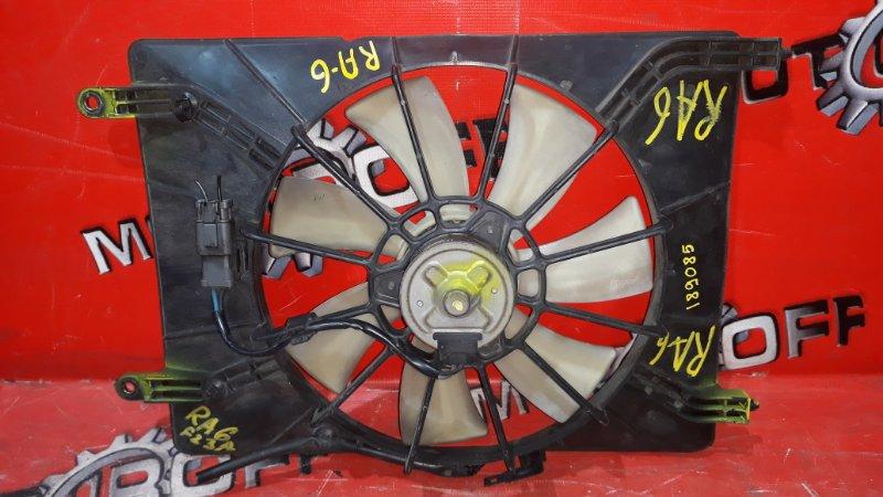 Диффузор Honda Odyssey RA6 F23A 1999 (б/у)