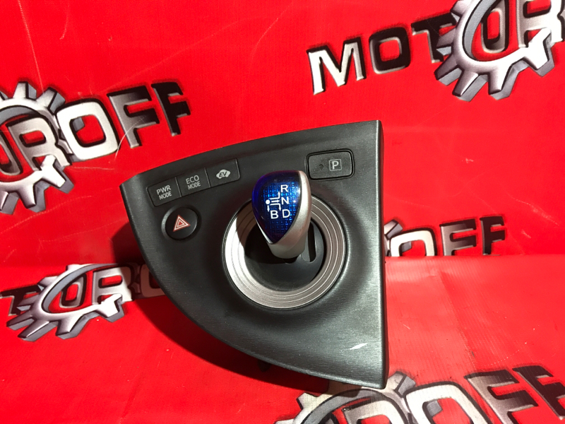 Рычаг переключения кпп (селектор) Toyota Prius ZVW30 2ZR-FXE 2009 (б/у)