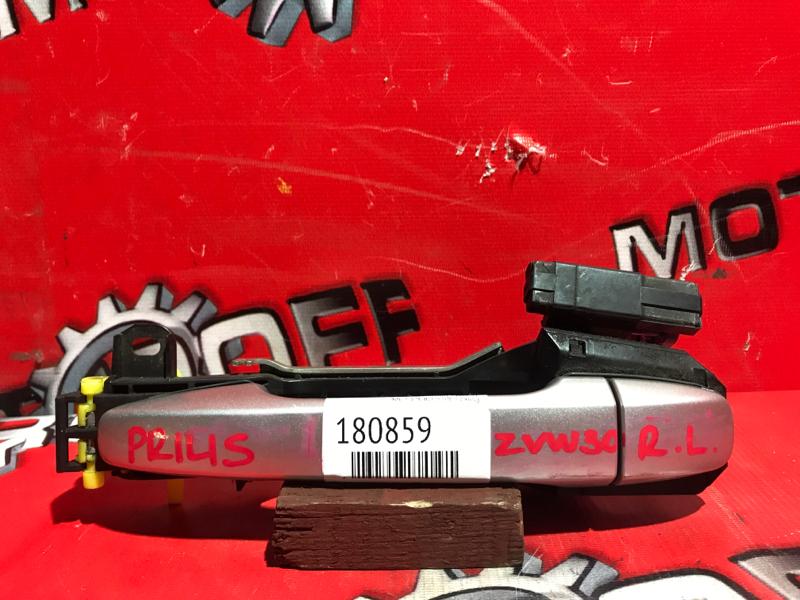 Ручка наружная Toyota Prius ZVW30 2ZR-FXE 2009 задняя левая (б/у)