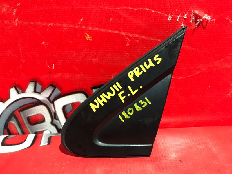 Накладка на крыло Toyota Prius NHW10 1NZ-FXE 1997 левая (б/у)