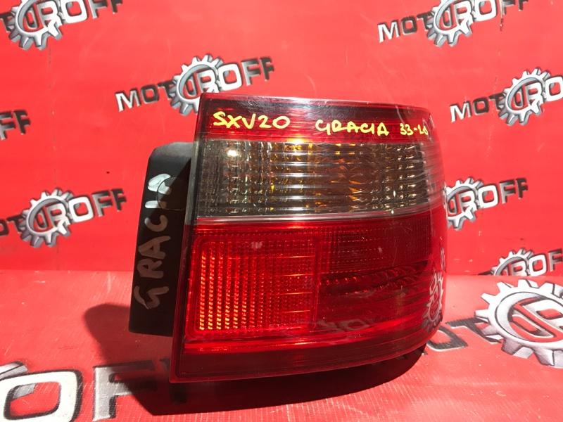 Фонарь (стоп-сигнал) Toyota Camry Gracia SXV20 5S-FE 1996 задний правый (б/у)
