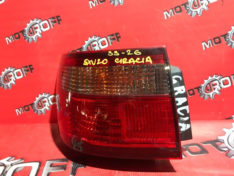 Фонарь (стоп-сигнал) Toyota Camry Gracia SXV20 5S-FE 1996 задний левый (б/у)