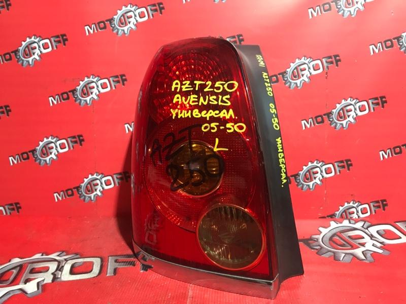 Фонарь (стоп-сигнал) Toyota Avensis AZT250 1AZ-FSE 2003 задний левый (б/у)