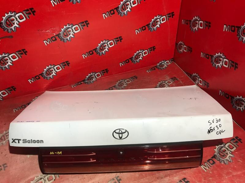 Крышка багажника Toyota Camry SV30 3S-FE 1990 задняя (б/у)