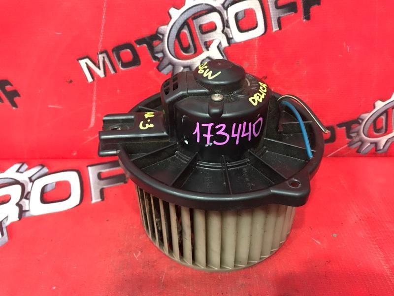 Вентилятор (мотор отопителя) Mitsubishi Delica PD6W 6G72 1997 (б/у)