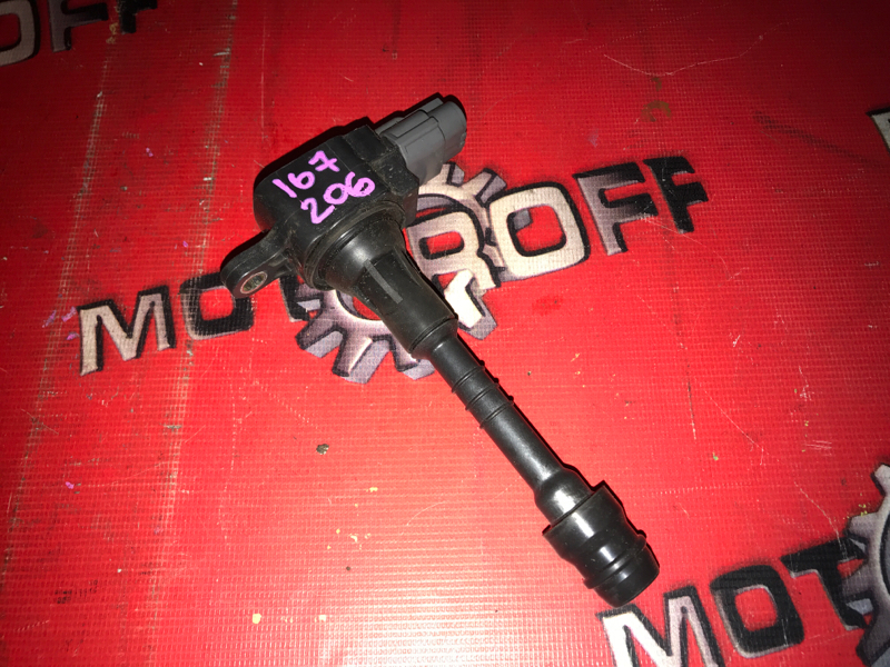 Катушка зажигания Nissan Sunny FB15 QG15DE 1998 (б/у)