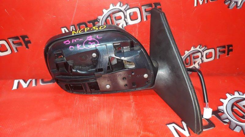 Зеркало боковое Toyota Probox NCP50 1NZ-FE 2002 правое (б/у)