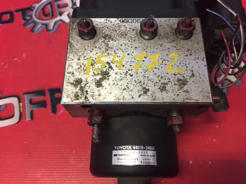 Блок abs (модулятор abs) Toyota Cresta GX100 1G-FE 1996 (б/у)