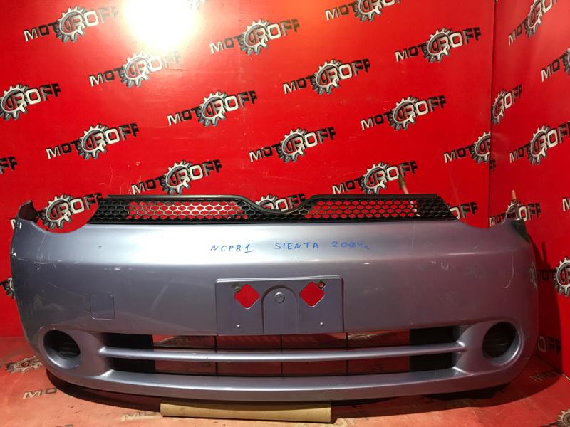 Бампер Toyota Sienta NCP81 1NZ-FE 2003 передний (б/у)