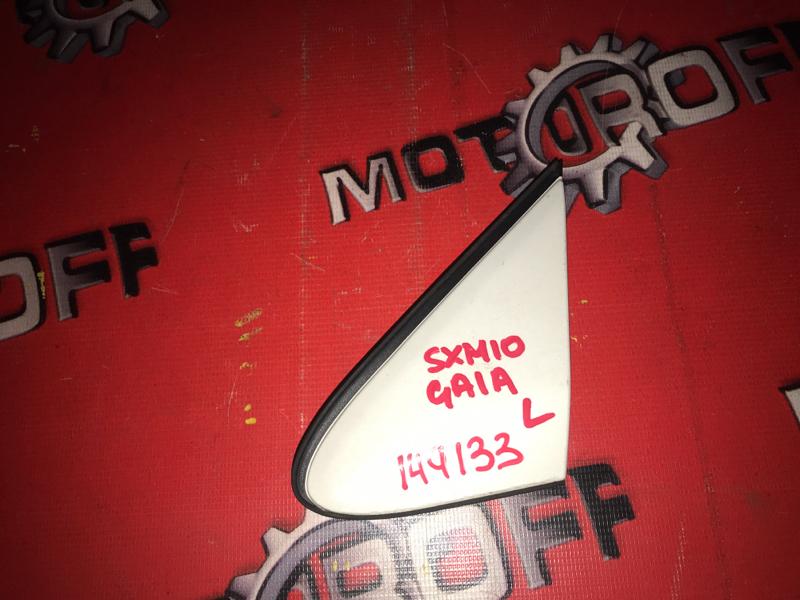 Накладка на крыло Toyota Gaia SXM10 3S-FE 1998 левая (б/у)