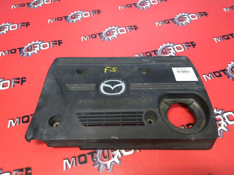 Крышка на двигатель декоративная Mazda Familia BJ5P FS 1998 (б/у)