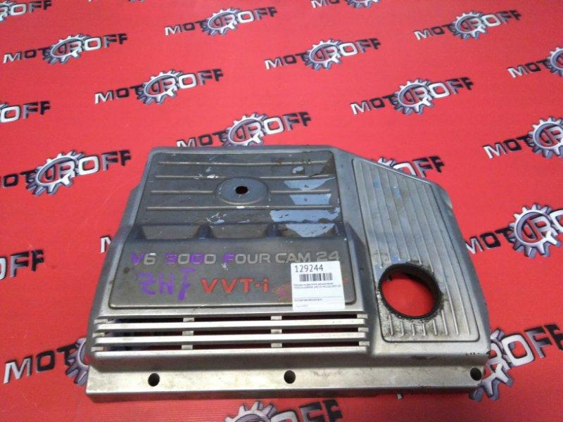 Крышка на двигатель декоративная Toyota Harrier MCU10 1MZ-FE 1997 (б/у)