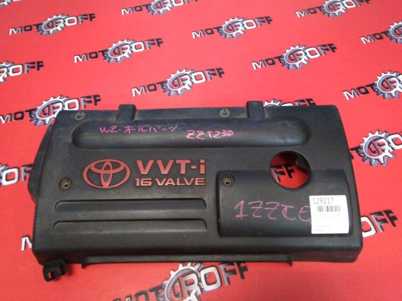 Крышка на двигатель декоративная Toyota Vista Ardeo SV50 1ZZ-FE 1998 (б/у)