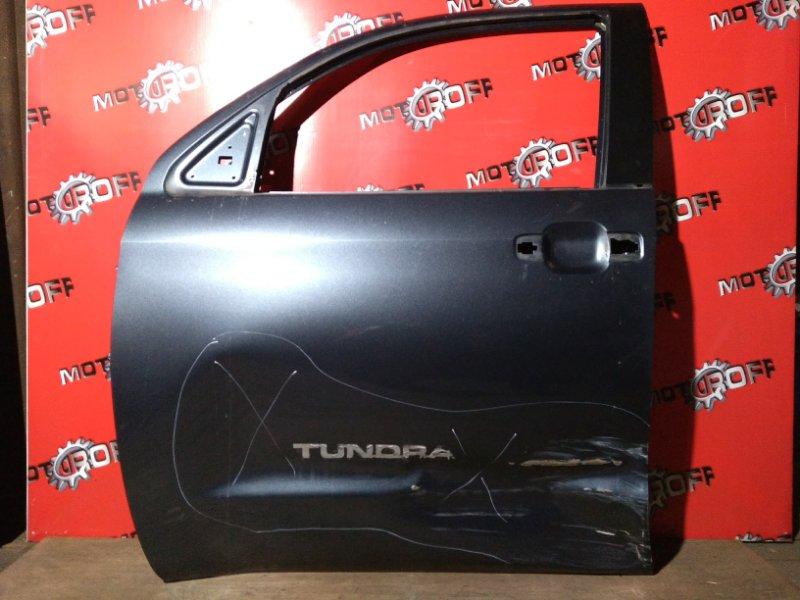 Дверь боковая Toyota Tundra GSK50 3UR-FE 2007 передняя левая (б/у)