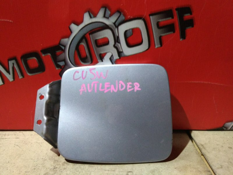 Лючок топливного бака Mitsubishi Outlander CU5W 4G69 2002 (б/у)