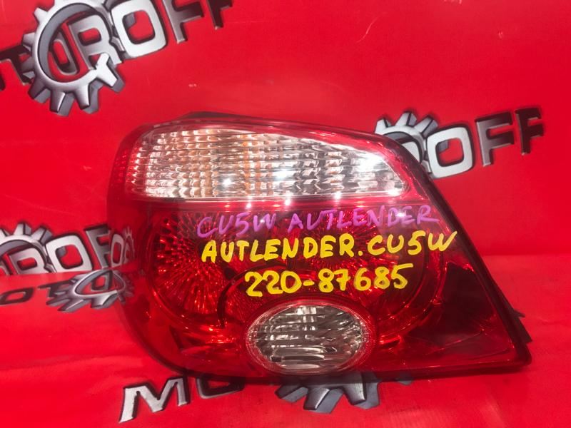 Фонарь (стоп-сигнал) Mitsubishi Outlander CU5W 4G69 2002 задний левый (б/у)
